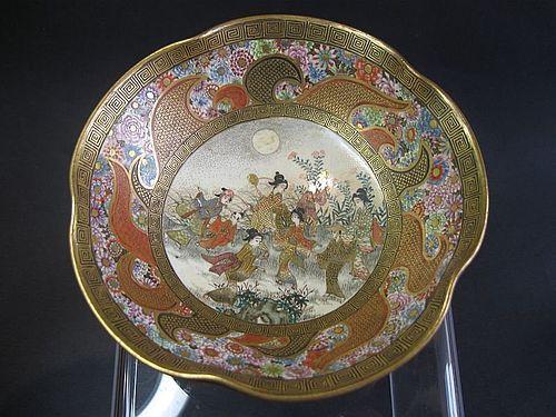 Japanese Satsuma Bowl, Marked Kinzan