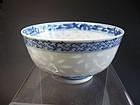 Chinese 19th Century Porcelain Bowl, Rice Pattern