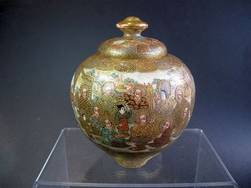 Japanese Satsuma Lidded Koro, Signed