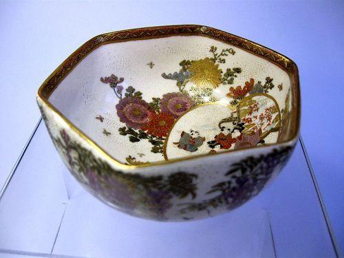 Japanese Satsuma Bowl, Signed