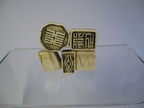 Japanese Ivory Netsuke of Multiple Seals, Calligraphic Marks