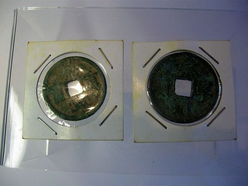 Pair of Chinese Song Dynasty Cash Coins