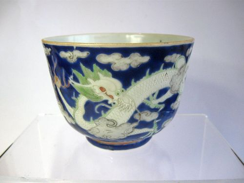 Chinese Porcelain Dragon Cup, Guangxu Period