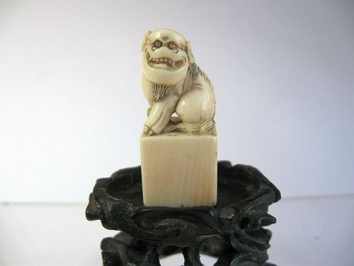 Rare Early Chinese Ivory Seal with a Mythical Creature