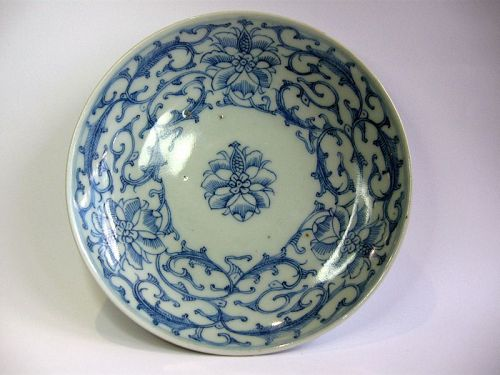 Chinese Porcelain Lotus Dish, Daoguang Mark