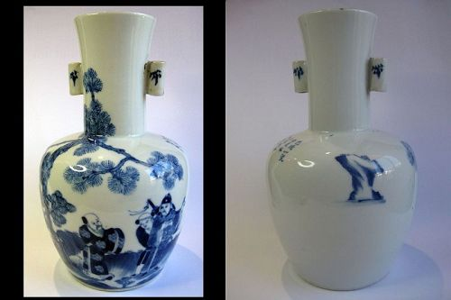 Rare Chinese Kangxi Porcelain Arrow, with Calligraphy