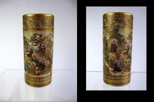 Japanese Satsuma Cylinder Vase by Hododa