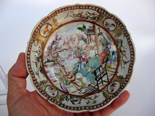 Chinese Qianlong Period Famille Rose Porcelain Molded Bowl