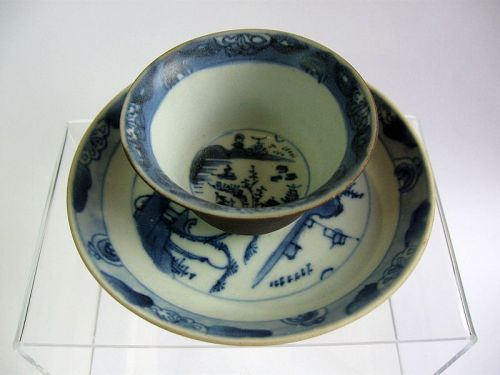 Chinese Kangxi Cafe-au-Lait Style PorcelainTea Bowl and Saucer