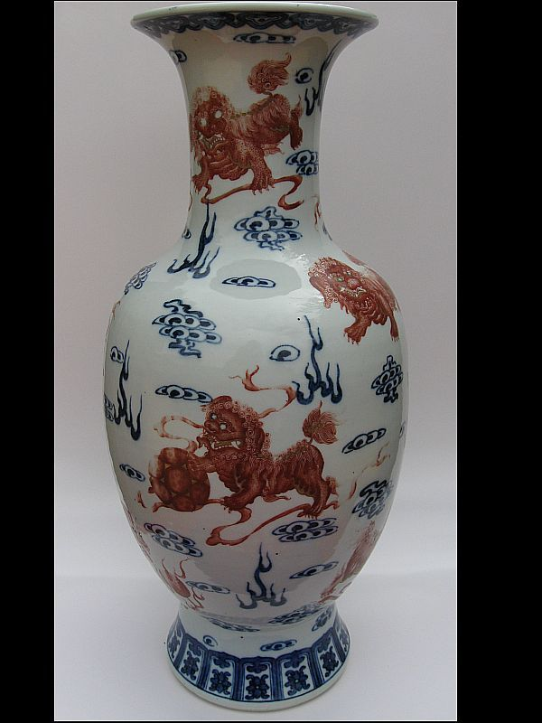 Chinese Porcelain Guangxu Period Baluster Vase, Marks