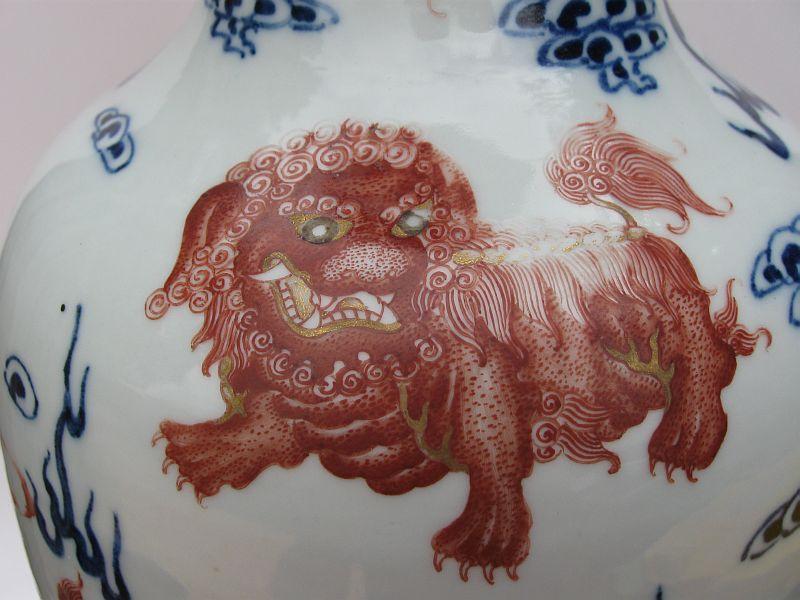 Chinese Porcelain Guangxu Period Baluster Vase, Marks