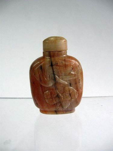 Chinese Carved Rose Agate Snuff Bottle