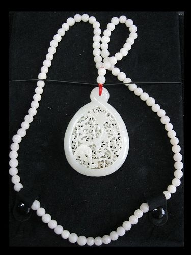 Chinese Natural Nephrite Jade Hollowed Pendant, Jade Chain