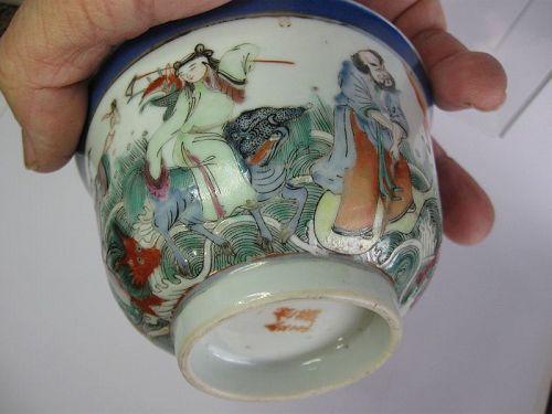 Chinese Famille Rose Porcelain Bowl, Jin Yu Zhen Cang Mark