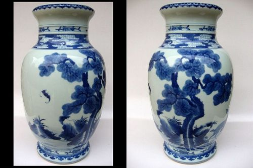 Chinese Porcelain Vase, Qianlong Mark
