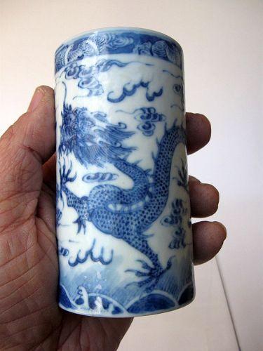 Chinese Porcelain Dragon and Phoenix Brush Pot, Yongzheng Mark