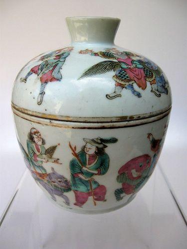 Chinese Famille Rose Porcelain Lidded Jar, Guangxu Mark