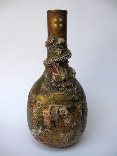 Japanese Satsuma Vase by Fuzan, Marked