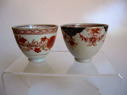 Chinese Pair of Porcelain Imari Tea Cups