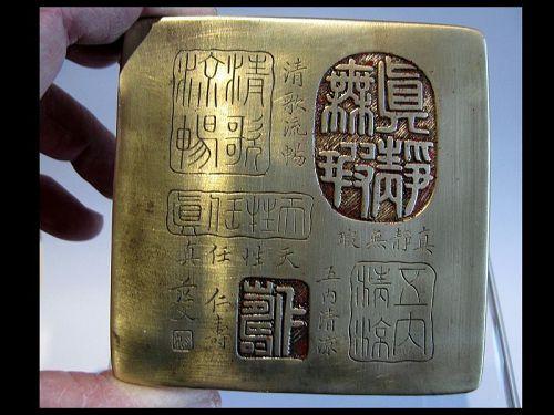 Chinese Paktong Ink Box, Signed