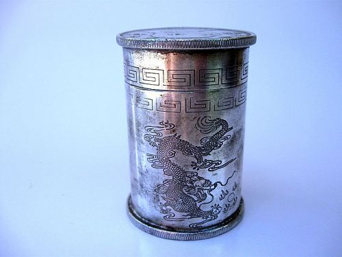 Chinese Silver Coin Snuff / Pill Box