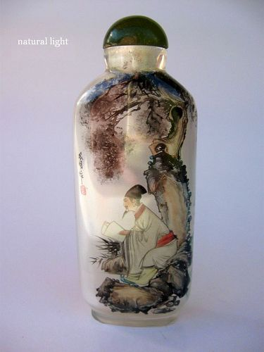 Chinese Inside Painted Snuff Bottle, Signed
