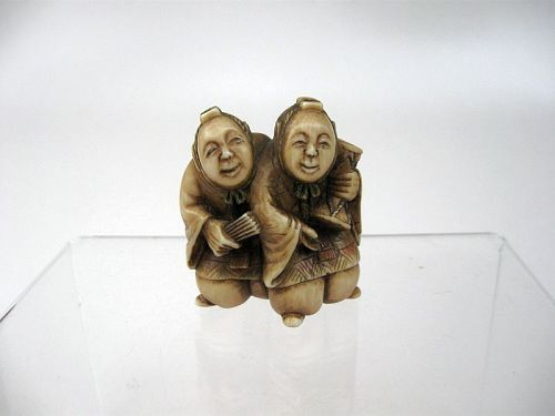 Japanese Ivory Netsuke of Two Peasants, Signed