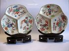 Chinese Pair of Famille Rose Sectional Plates, Daoguang Period