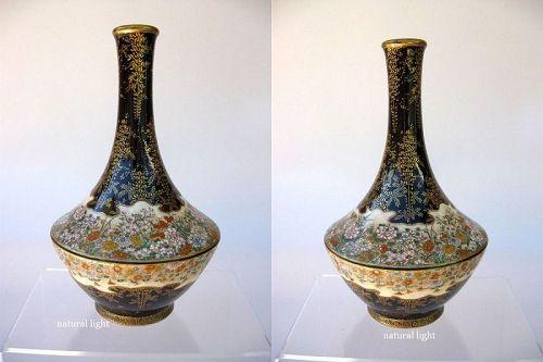 Japanese Satsuma Vase by Kinkozan, Signed