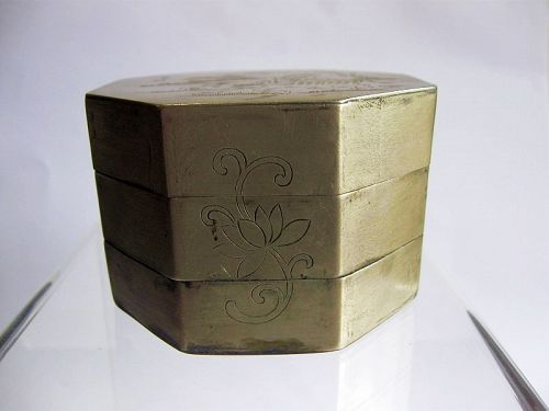 Chinese Paktong Metal Ink Box, Signed