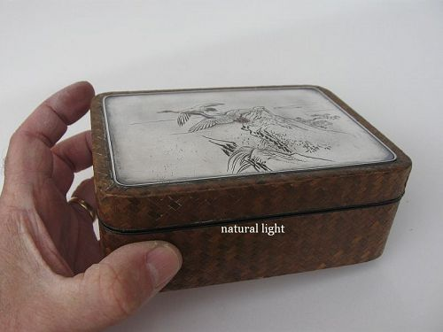Japanese Mixed Metal and Woven Cane Box