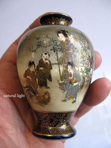 Japanese Satsuma Vase by Kinkozan