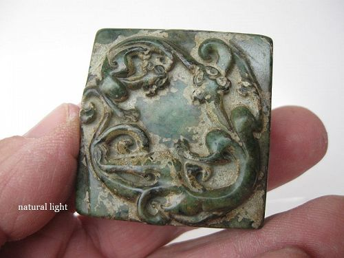 Chinese Green Jade Seal with Chilong