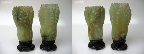 Chinese Pair of Green Jade Cabbage Vases on Wooden Stands