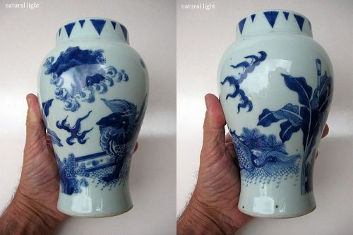 Chinese Transitional Period Porcelain Vase