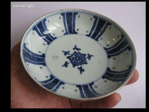 Chinese Kangxi Period Porcelain Poem Bowl, Marked