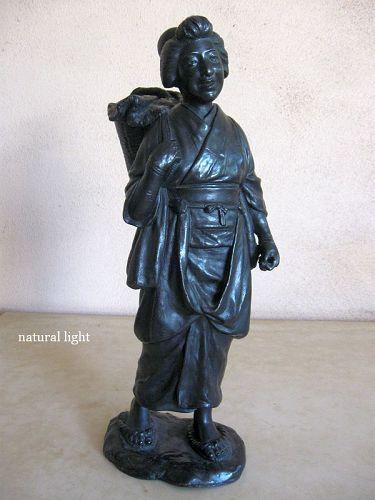 Japanese Bronze Figure of a Bijin, Signed