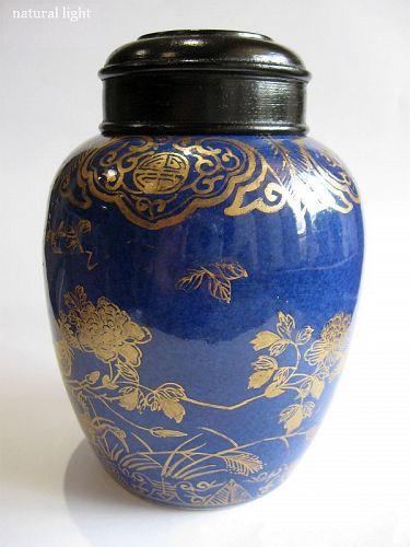 Chinese Porcelain Gilded Robins Egg Vase