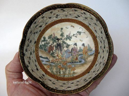 Japanese Satsuma Bowl by Shuzan