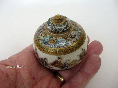Japanese Miniature Satsuma Lidded Pot by Ryozan, Signed