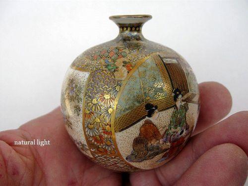 Japanese Miniature Satsuma Round Vase, Signed