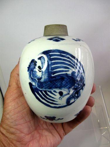 Chinese Kangxi Period Porcelain Ovoid Vase, Chenghua Mark