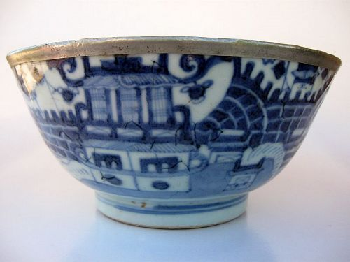 Chinese Porcelain Bowl, Chenghua Mark