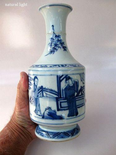 Chinese Kangxi Period Porcelain Vase, Marked