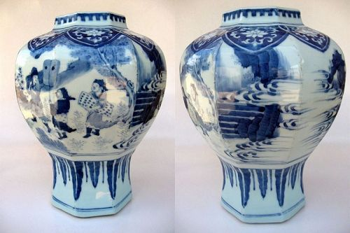 Chinese Transitional Porcelain Octagonal Baluster Vase
