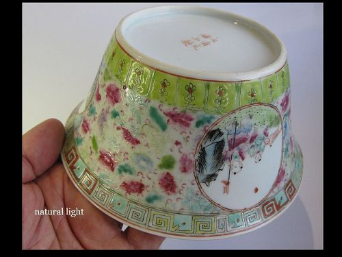 Chinese Porcelain Famille Rose Guangxu Period Bowl, Marked