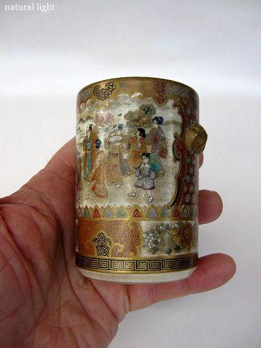Japanese Satsuma Cylindrical Vase by Ryozan on Wooden Stand