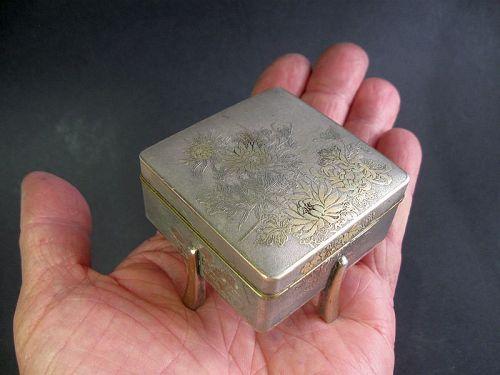 Japanese Komai Box, Fuji Mark
