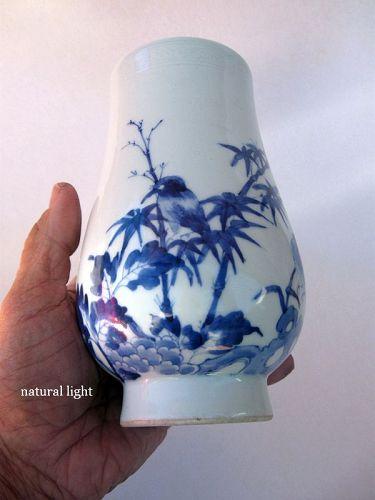 Chinese Porcelain Transitional Vase