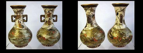 Japanese Pair of Satsuma Vases by Yozan